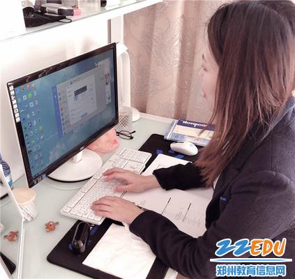 10艺术设计系崔培源老师授课