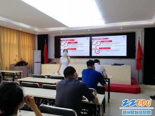 副校长郭淑娟对老师们提出进一步要求
