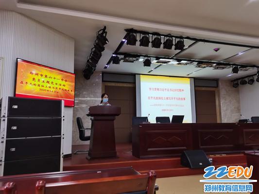文科支部李军艳同志表示作为一名党员,要坚守在平凡的三尺讲台上