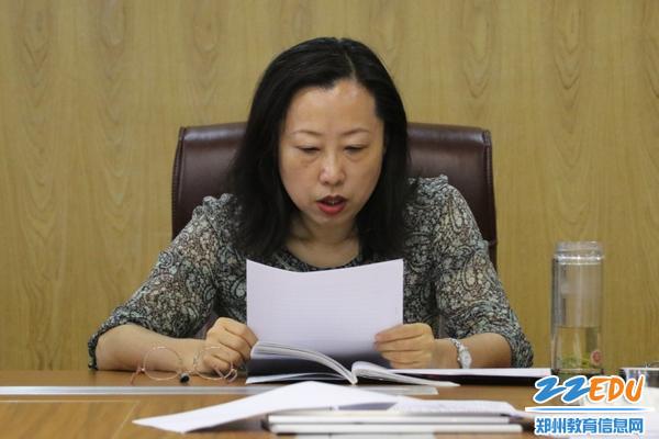 02党总支书记李培红领学《抗疫彰显制度优势有效转化为治理效能》