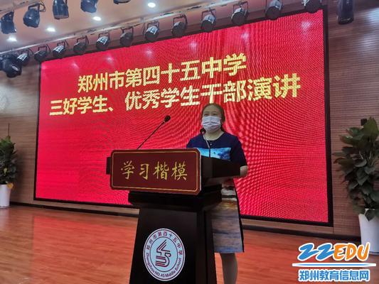 党总支副书记刘曲飞进行总结讲话