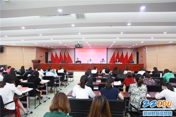 郑东新区教文体局召开幼儿园复学工作会