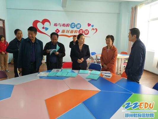 教育部工作司和四川省市教育部门领导听取孙亚灵老师汇报支教工作1
