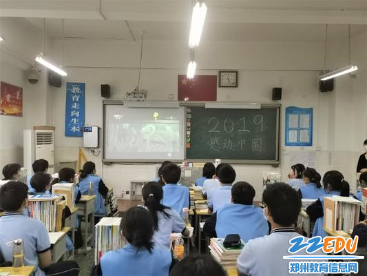 同学们深受感动和鼓舞