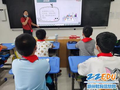 惠济区长兴路实验小学交通安全主题队会 (1)_调整大小