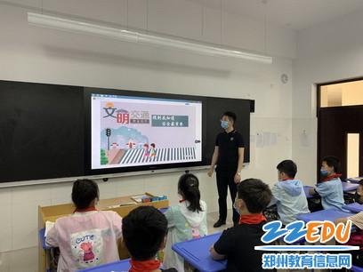 惠济区长兴路实验小学交通安全主题队会 (3)_调整大小