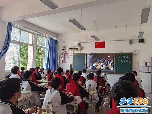 """班级开展班会观看""""美育云端课堂""""直播_副本"""