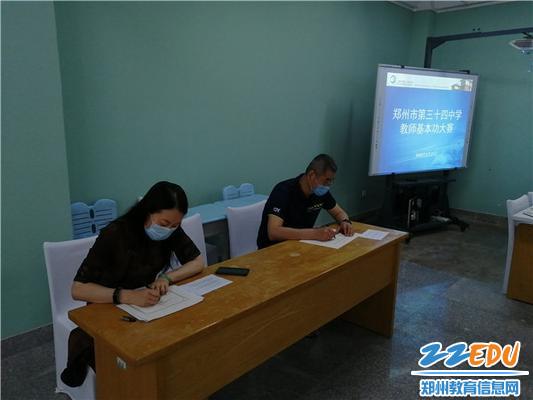 3党委书记、校长易峰和党委副书记孙爱军参加硬笔书法比赛