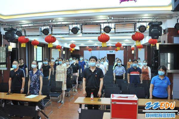 4郑州市扶轮外国语学校广大党员干部齐唱国歌