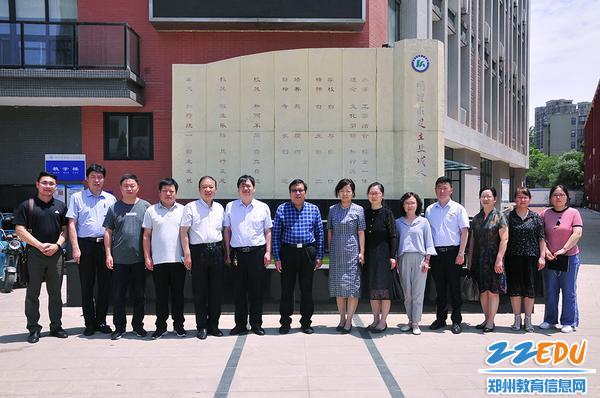 河南省南阳经济贸易学校一行到郑州市科技工业学校参观交流