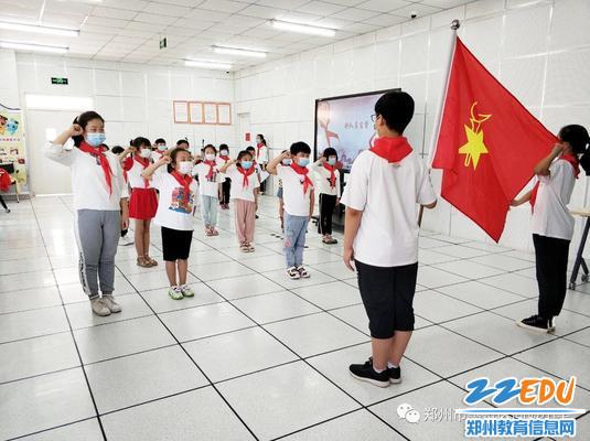9.固城小学新队员宣誓