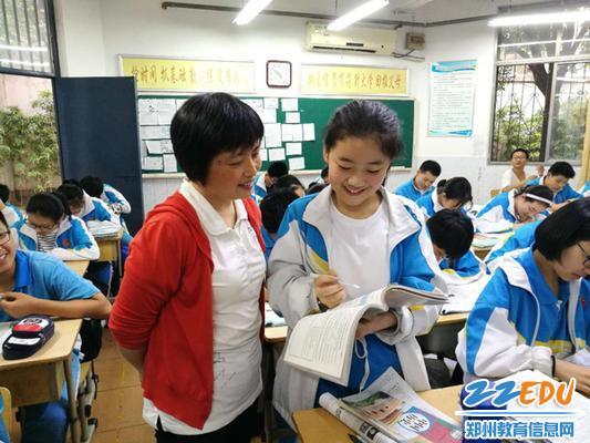 二七区 郑州第四中学 黄永红 21