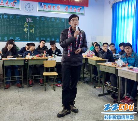 郑州市第四高级中学 赵付涛 班级春节联欢会上给孩子们演唱《回家的路》1