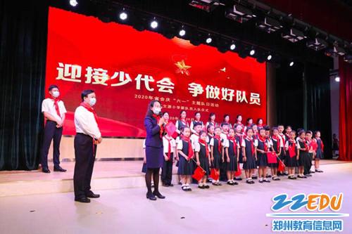 团省委书记、党组书记王艺对少先队员提出殷切希望