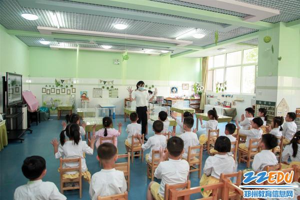 8.快乐的幼儿园生活开始了