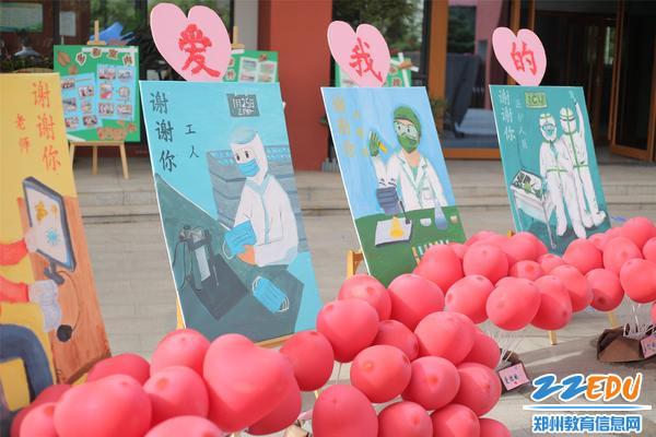 4.郑东新区普惠路第一幼儿园入园即教育,致敬抗议英雄