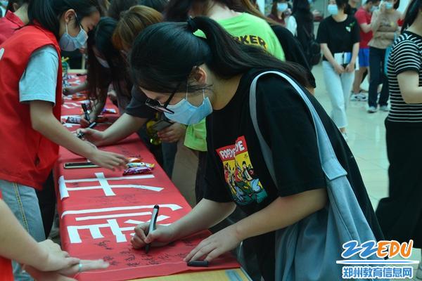 """2020年6月2日郑州市第十二中学团委开展""""远离烟草,健康成长""""签名活动"""