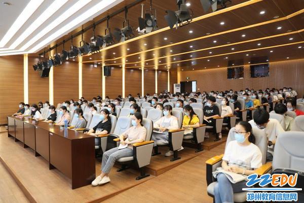 """2020年6月2日郑州市第十二中学""""远离烟草,健康成长""""主题团课1"""