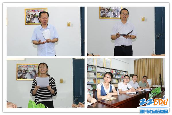 2.程雷副校长参与杨福伟班主任工作室座谈