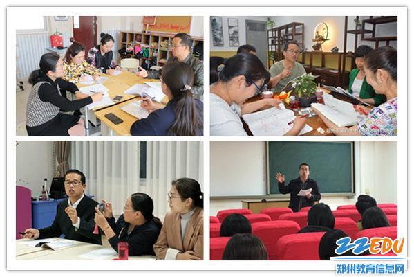 3.参与不同形式的班主任座谈会