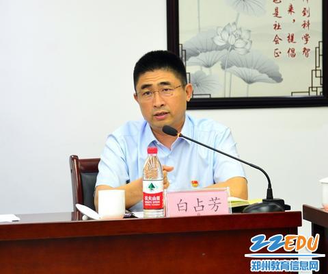 惠济区第三届人大代表白占芳致辞