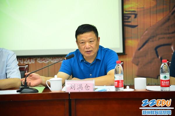 惠济区人大副主任刘满仓发言