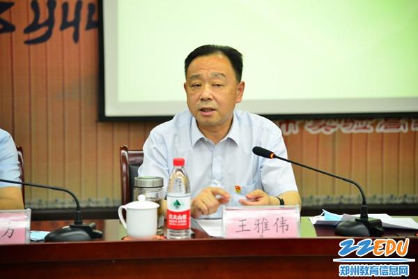惠济区人大主任王雅伟发言