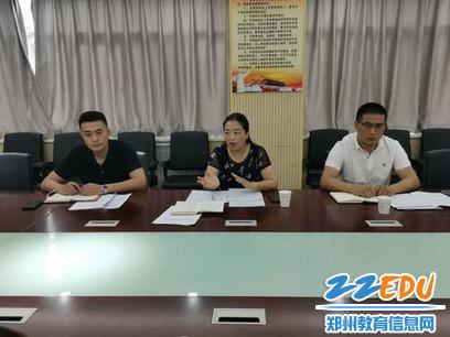 惠济区教育副局长王新芳对下阶段校园卫生城市复审工作和疫情防控常态化做要求_调整大小