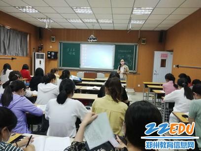 邵雨香老师给老师们做多文本阅读教学培训3_调整大小