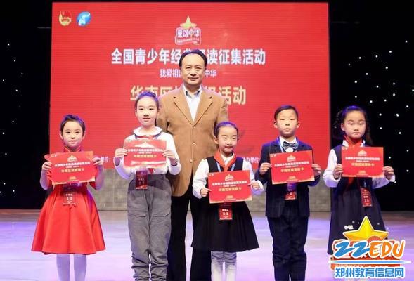 在2019年河南电视台主办的华东赛区脱颖而出