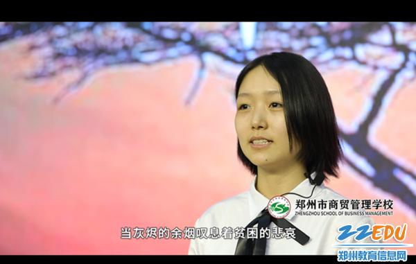 获得二等奖作品《相信未来》美工18级3班 郭欣雨_副本
