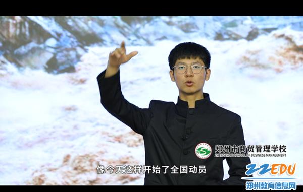 获得三等奖作品《黄河之水天上来》人工智能19级1班 赵伟豪_副本