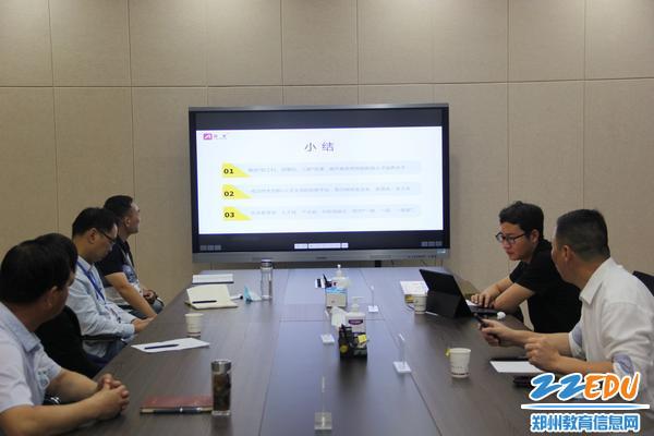 企业介绍智能制造领域人才培养基地项目