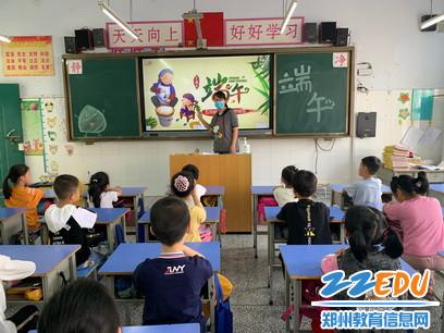 """2020年6月18日惠济区江山路第一小学""""我们的节日·端午""""主题队会活动_调整大小"""