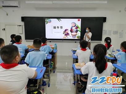 惠济区长兴路实验小学组织端午节教育活动 (4)_调整大小
