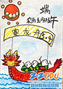 学生绘制端午节海报 (4)_调整大小