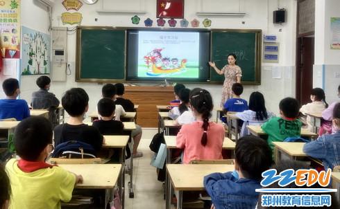 惠济区南阳小学组织开展迎端午主题队会_调整大小