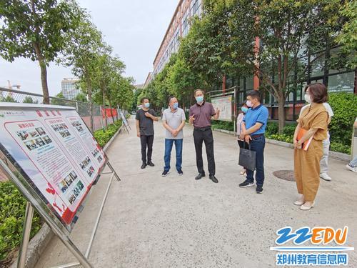 检查组实地查看郑州市第八十八中学