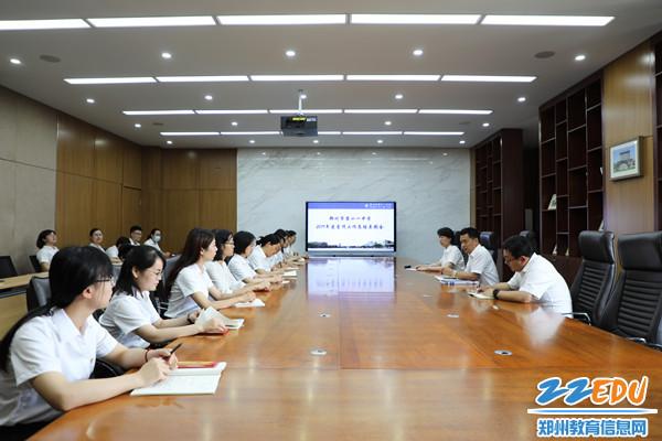 1郑州11中召开2019年度宣传工作总结表彰会
