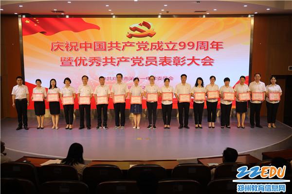4党委副书记、校长郭勤学为获奖党员颁奖