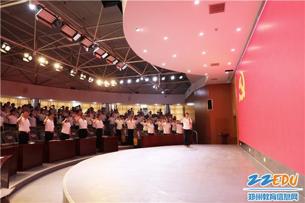 6全体党员重温入党誓词