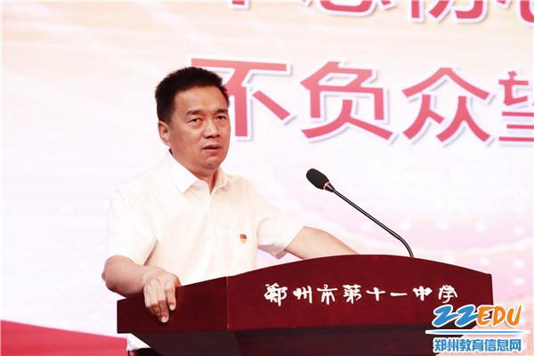 8党委副书记、校长郭勤学讲话