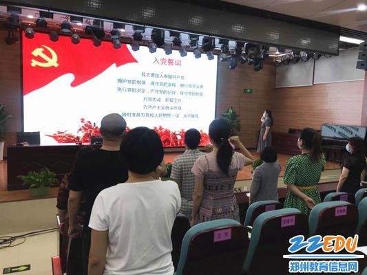 党总支副书记刘曲飞带领全体党员宣誓