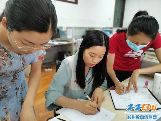 汤苹和闫芳丽老师请教课题研究问题