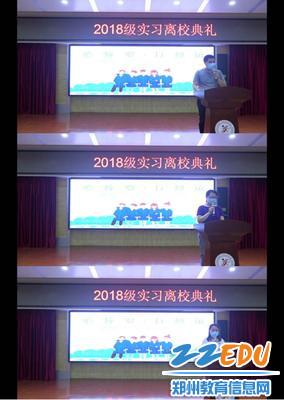 班主任老师代表发言
