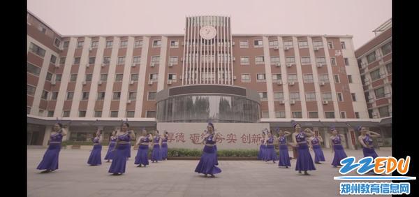 民族舞蹈《彩云之南》