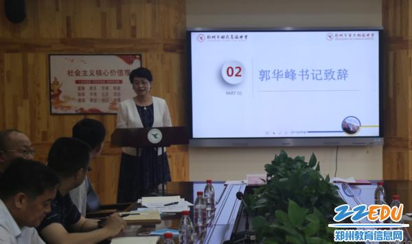 市妇幼保健院党委书记郭华峰致辞