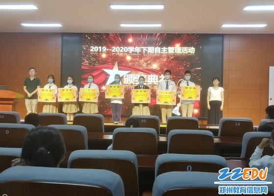 4.评委老师们为在活动中表现优秀的班级颁奖