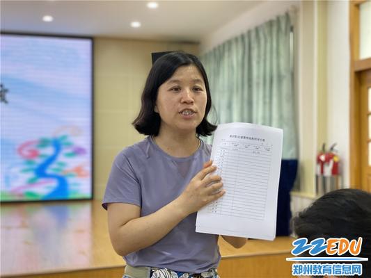 4.郑州市实验幼儿园保教主任周游莉讲解考核表填写注意事项