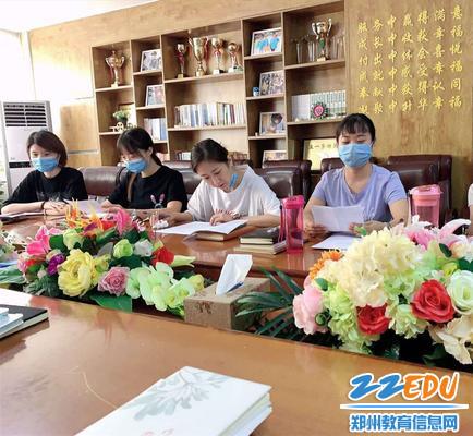 1.郑州市实验幼儿园分组举行教师期末总结会